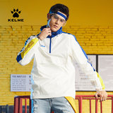 KELME Karl US official website windproof waterproof half zipper sports jacket men's casual retro windbreaker tide