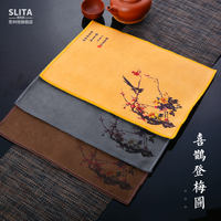 Pottery towel teapot cloth tea towel cloth cleaning purple sand pot cloth towel Chinese style Zen water absorption long Kung Fu tea towel pad small