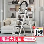 奥致不锈钢梯子家用折叠梯多功能梯加厚室内人字梯移动楼梯伸缩梯