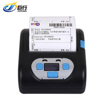 Bluetooth Portable Shentong Yuantong Yunda Zhongtian Baishi Courier Handheld Electronic Surface Single Print Thermal Wireless Printer Weishang Small Program Electronic Face Single Portable Printer