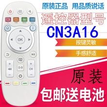 原装 海信LED65K600X3D液晶4K高清3D网络电视遥控器CN3B16 CN3A16