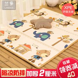 宝宝xpe爬行垫加厚2cm客厅家用婴儿童爬爬垫无味泡沫地垫图片