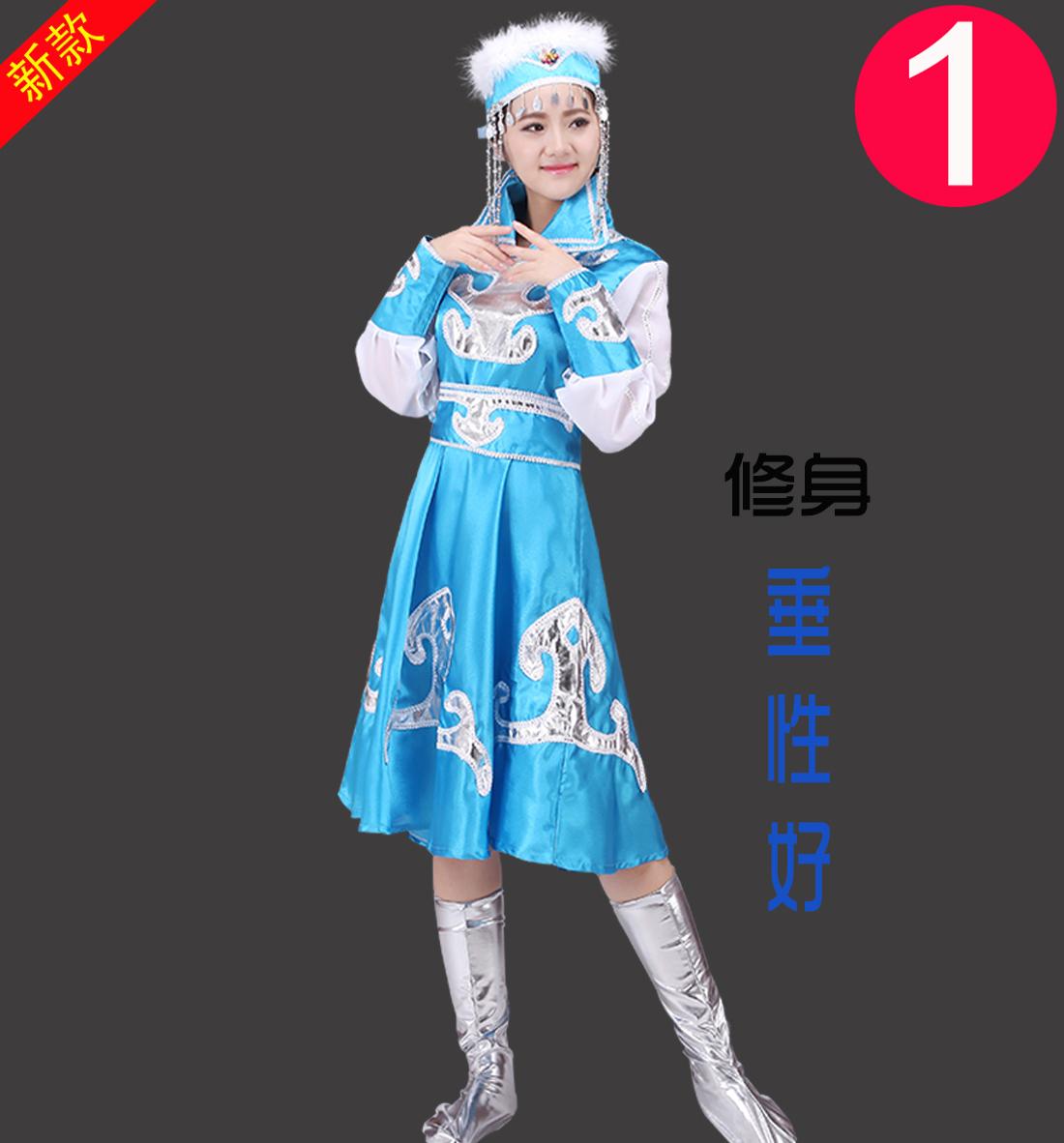 蒙古舞蹈服装女成人蒙族袍连衣裙演出服新款民族少数民族鸿雁草原