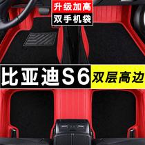 比亚迪S6专用脚垫 11-16款环保无味立体高边双层大全包围汽车脚垫