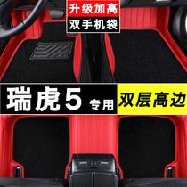 奇瑞瑞虎5专用脚垫 14-19款 环保无味立体高边双层全包围汽车脚垫