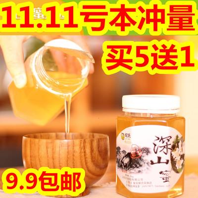 蜂蜜纯正天然农家自产野生百花蜜原蜜野生土蜂蜜无添加蜜洋槐蜂蜜
