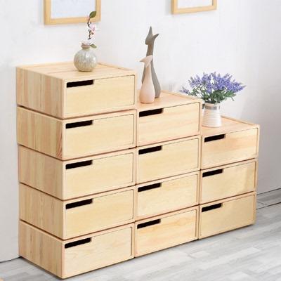 简易实木抽屉式储物柜自由组合柜子客厅收纳箱木质置物收纳柜单抽品牌排行榜