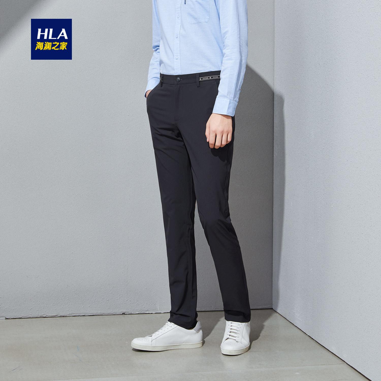 HLA/海澜之家直筒修身休闲裤2019春季热卖薄款弹力长裤男