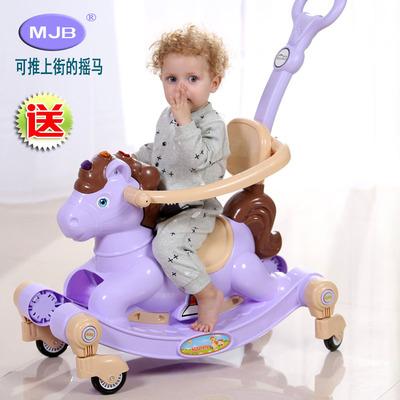 婴儿童摇摇马带音乐两用大号加厚塑料玩具宝宝小木马摇椅周岁礼物