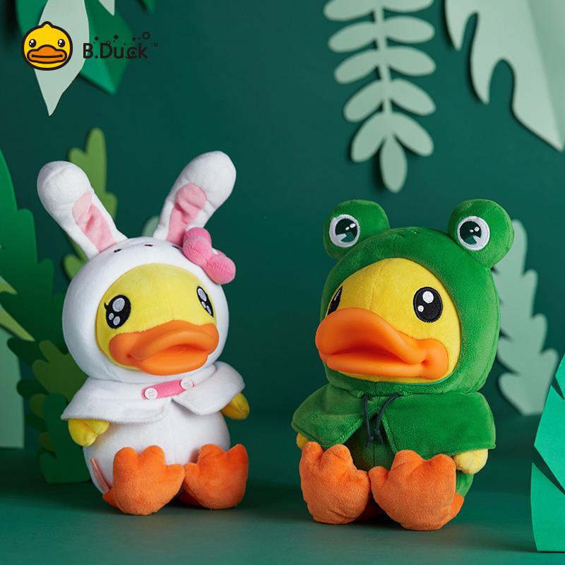 玩具毛绒卡通动漫小黄鸭儿童节日坐姿玩偶