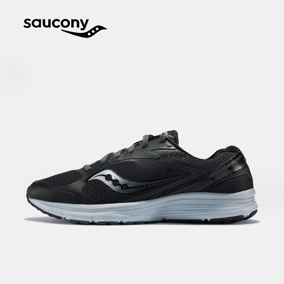 Saucony圣康尼SEEKER缓震跑步鞋 运动鞋男子跑步鞋 S25302