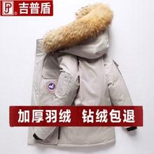 NIANJEEP新款加拿大风格男士羽绒服反季加厚短款保暖外套潮鹅