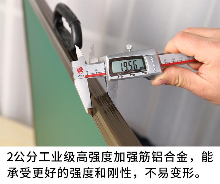 双面挂式60X90黑板家用绿板小双面挂式磁性教学田字格双面贴粉笔