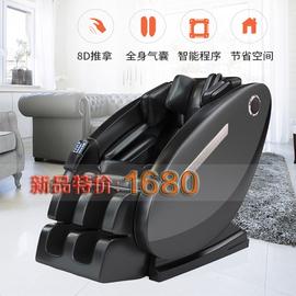 新款多功能按摩椅家用全身豪华全自动智能太空舱电动中老人按摩椅图片