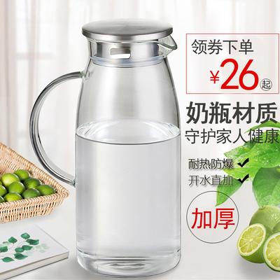 家用大容量晾白开水瓶耐热高温凉水壶防爆玻璃冷水壶茶壶凉水杯扎