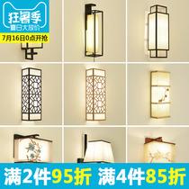 客厅新中式壁灯卧室灯复古床头灯禅意壁灯过道走廊壁灯中式灯具