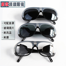 Head-mounted cowhide mask, anti-baking face, electric welding glasses, welder's special eye protection, transparent facial protective equipment