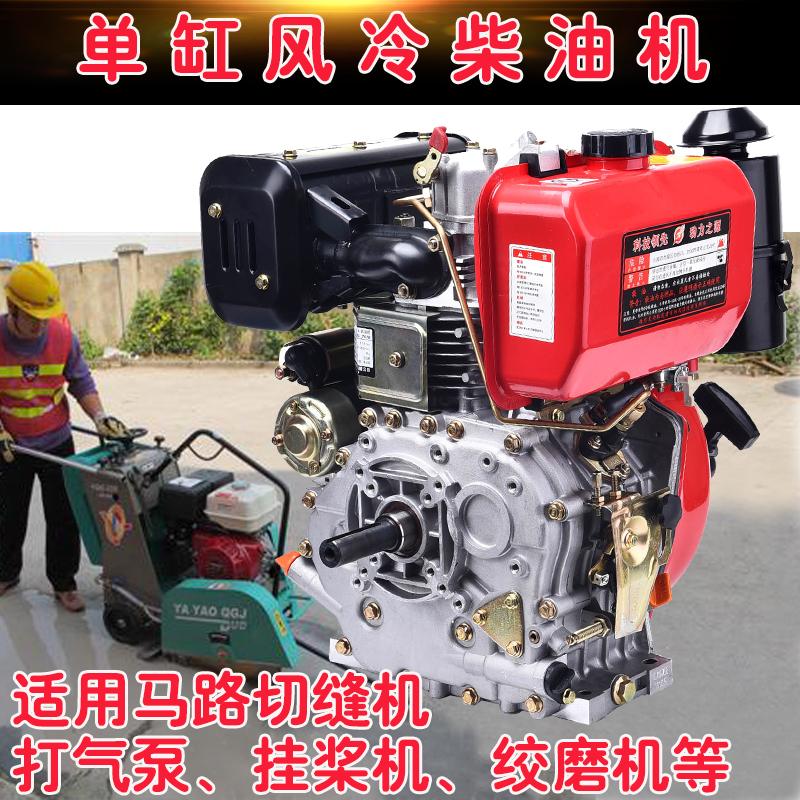 单缸风冷柴油机186FA 188 192F马路切割机打气泵挂桨机膨化机动力