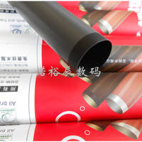 Lai Sheng film for HP1536 fixing film HP1566 1606 fixing film HP1106 1108 1213 film