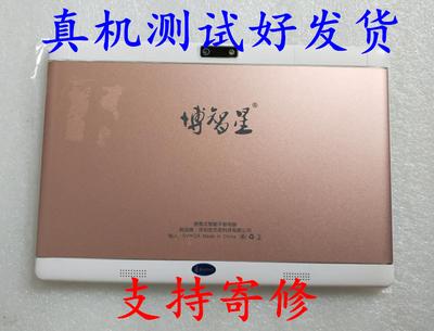 适用10.1寸博智星 X9/X7平板电脑触摸屏外屏手写屏钢化膜保护皮套