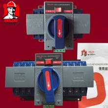 德力西CDQ3632P3P4P10A32A40A63A双电源自动转换切换开关