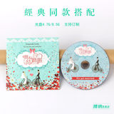 Package-post wedding cd blank DVD burning disc packaging tray shell students party with the same with paper bags