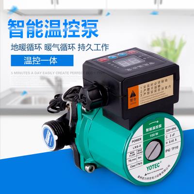 太阳能循环水泵