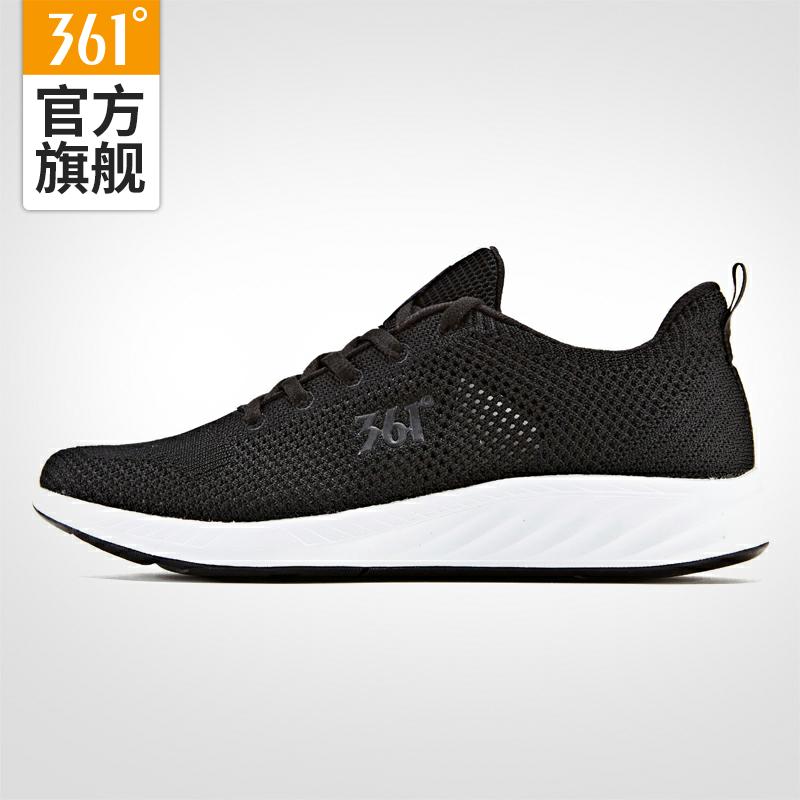 361男鞋运动鞋透气生活夏季专业361度跑步鞋男子马拉松长跑鞋