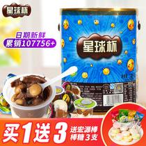 斤整箱包邮儿童早餐零食小吃4口味果酱夹心饼干5