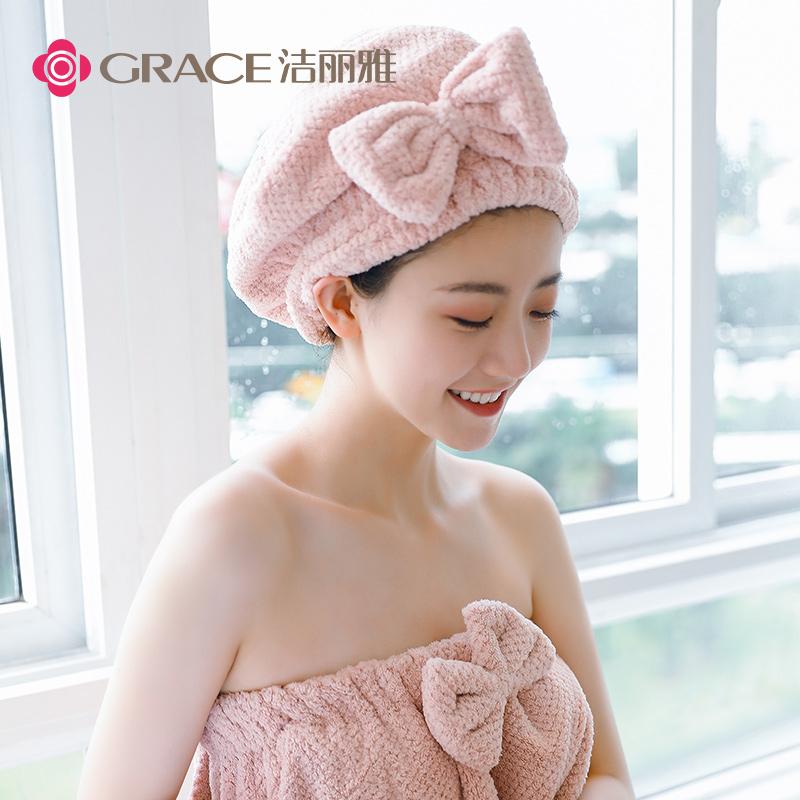 2条洁丽雅干发帽女擦头发速干吸水毛巾包头巾浴帽可爱长发干发巾