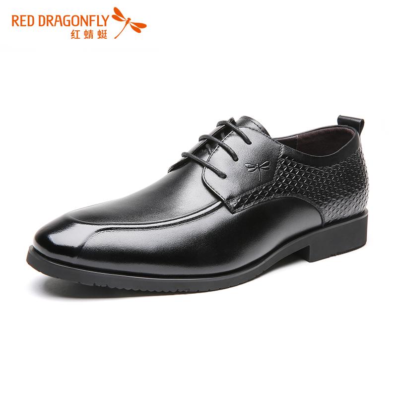 红蜻蜓男鞋秋款真皮正品透气男士商务休闲皮鞋男生鞋子一脚蹬系带1元优惠券