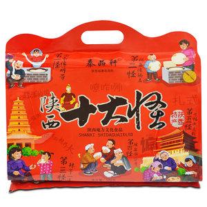 秦品轩陕西特产十大怪礼盒500g礼包西安回民街小吃琼锅糖旅游礼品
