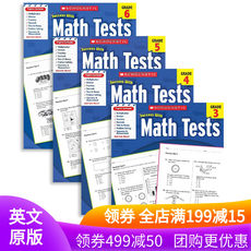 SAP Learning Mathematics 2 Online Test Edition Learning
