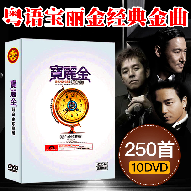 Музыкальные CD и DVD диски Артикул 588399573524