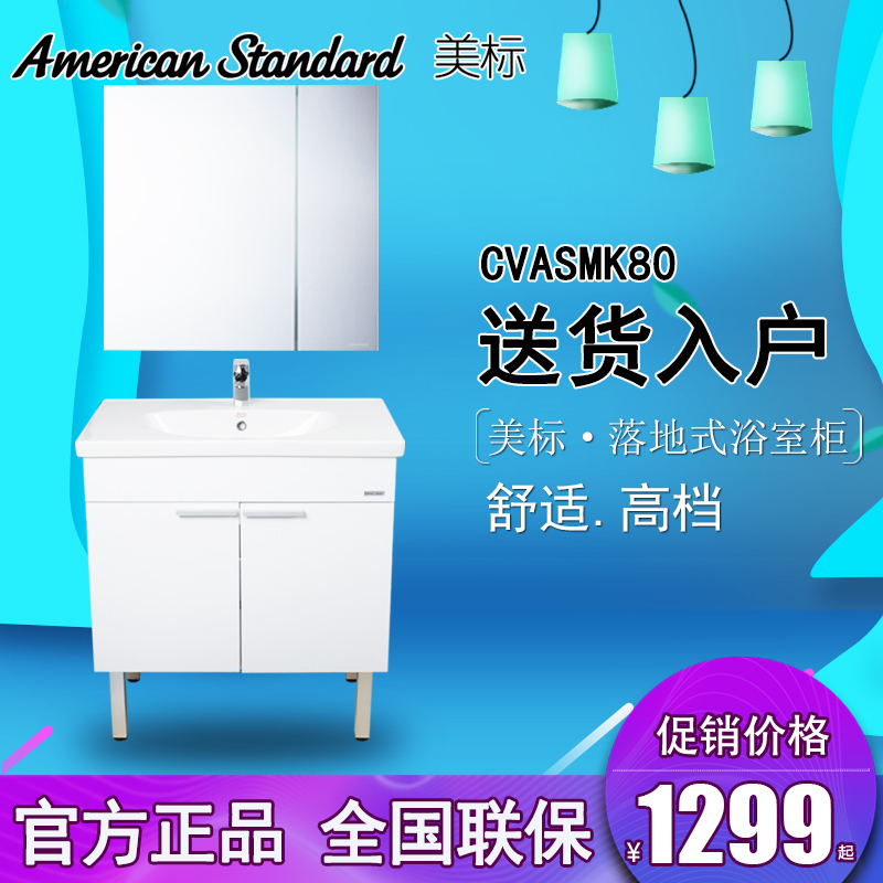 Мебель для ванной комнаты Артикул 575400003959