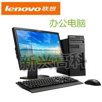 商务办公家用游戏Z370攒机华硕DIY主机台式组装电脑8700I7八代