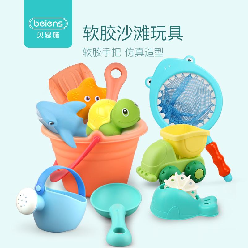 宝宝洗澡玩具
