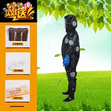 Anti-horse wasp bee bumblebee bee golden ring wasp clothes 13 hole breathable protective clothes to send gifts
