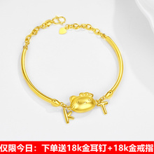 香港正品纯黄金HelloKitty猫手镯 手环手链999足金女款送耳钉戒指
