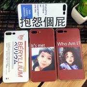 网红款 联想a7600-m s880i a586手机壳 日韩创意s860e s939保护套