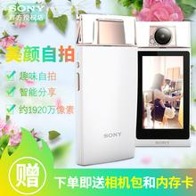 Sony/索尼 DSC-KW1 自拍相机美颜高清数码相机 kw1