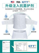 Postpartum abdomen belt female body shaping corset cotton production caesarean section special plastic belly belt month shaping belt