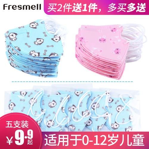 儿童pm2.5防雾霾防尘透气口罩 小孩宝宝一次性防霾口罩 男童女童