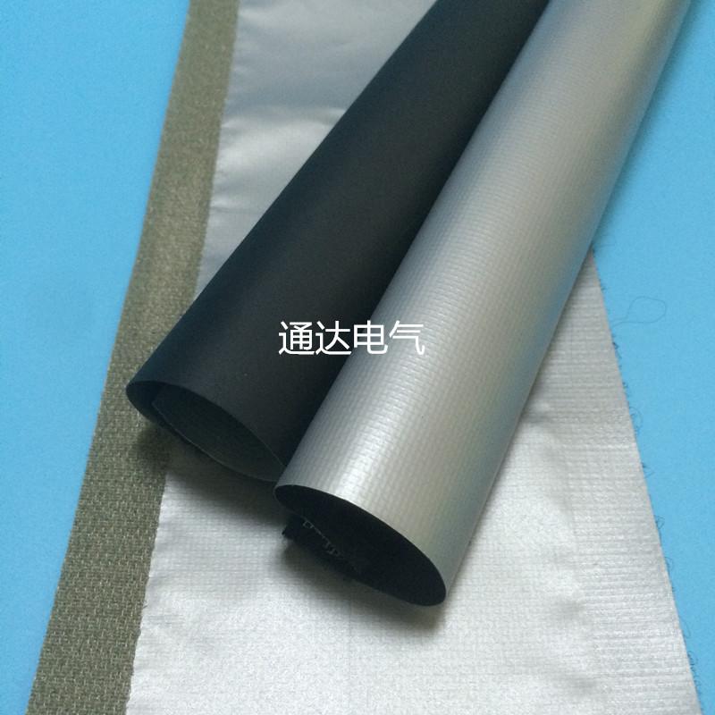 粘式电缆结束带粘式套管FMT-25机器人包线布束径25mm一卷50米