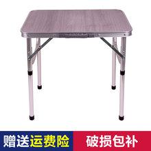 铝合金笔记本电脑桌床上用桌子户外可折叠简约宿舍懒人神器小饭桌