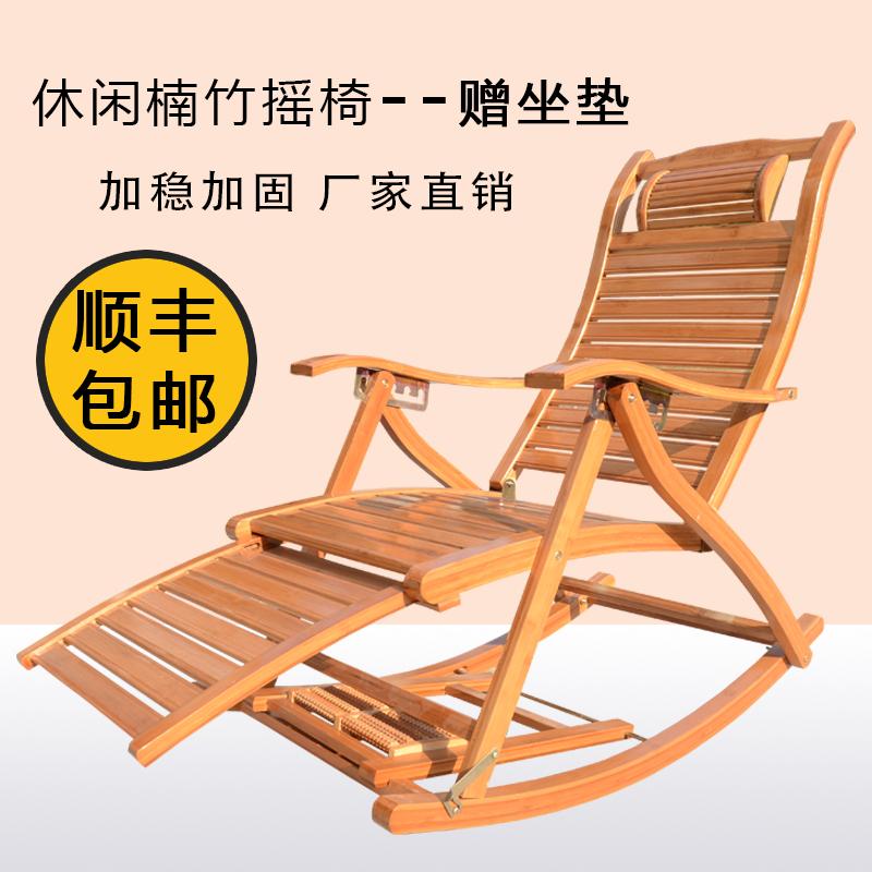 竹椅子藤椅
