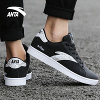 An pedal shoes men's shoes 2019 spring new casual shoes skateboard shoes sports shoes students retro small white shoes authentic
