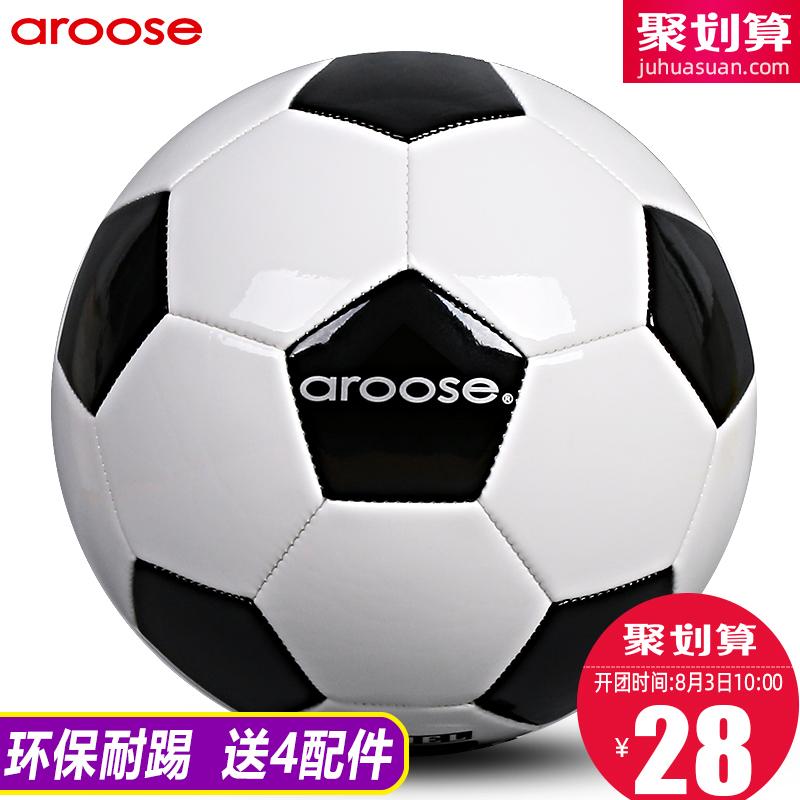 Товары для футбола Артикул 558552662932
