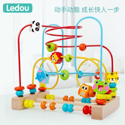 婴儿童益智玩具绕珠串珠积木女宝宝6-12个月0-1-2-3周岁8男孩早教