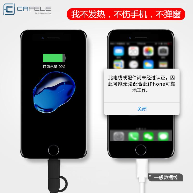 苹果6数据线iPhone5s手机充电线器6s二合一拖7P伸缩X车载安卓加长